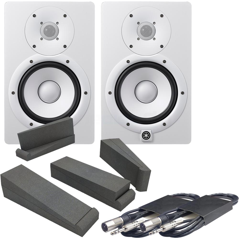 yamaha hs7 white the disc dj store. Black Bedroom Furniture Sets. Home Design Ideas