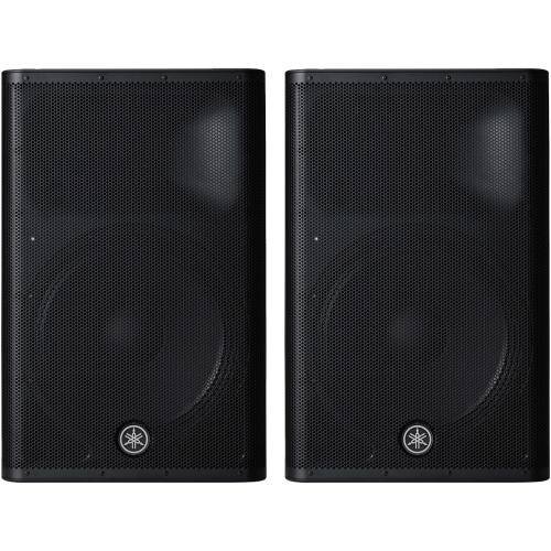 Yamaha DXR15 MK2 700 Watt RMS Active PA Speakers (Pair)