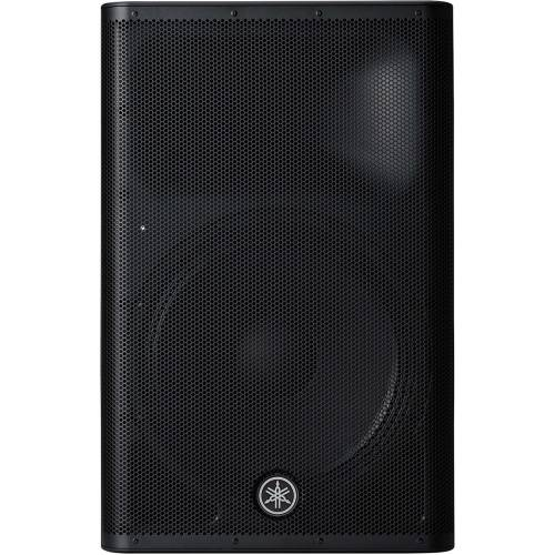 Yamaha DXR15 MK2 700 Watt RMS Active PA Speaker (Single)