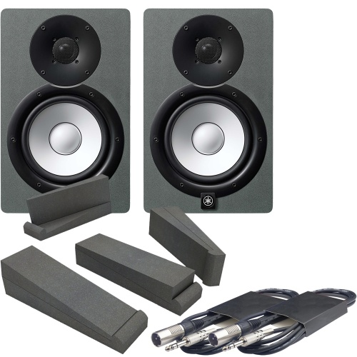 Yamaha HS7 Space Grey Limited Edition Monitors + Pads & Leads Bundle